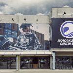 FD Gazellen 2018 – MotorKledingCenter behoort tot de snelst groeiende bedrijven van Nederland